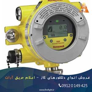 فروش دتکتور گازی