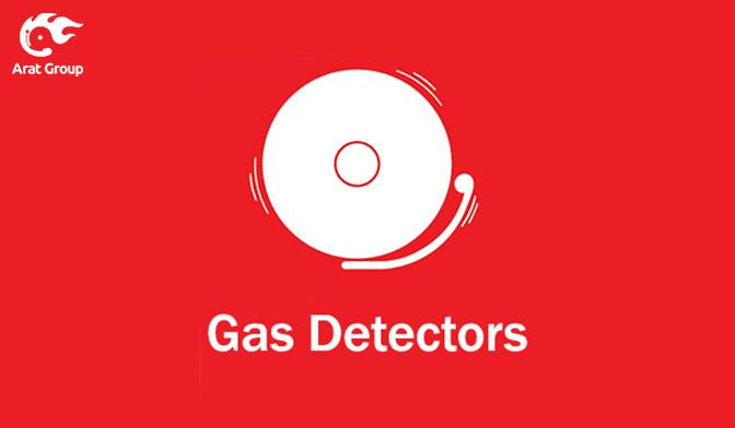 دتکتورهای گازی اعلام حریق