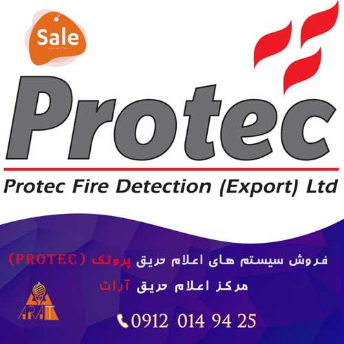 فروش محصولات سیستم اعلام حریق پروتک