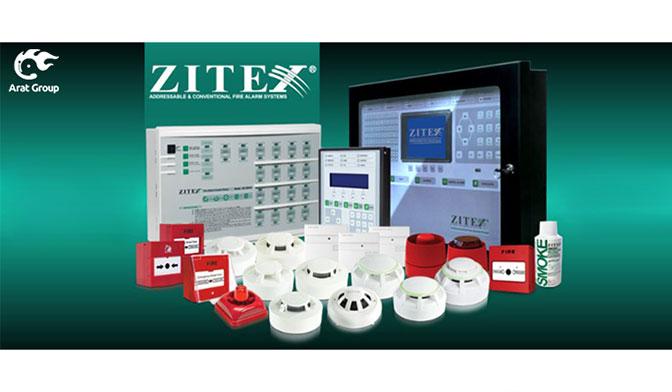 لیست قیمت محصولات اعلام حریق زیتکس