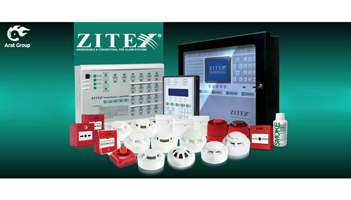 zitex fire alarm price list