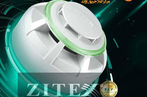 محصولات اعلام حریق زیتکس