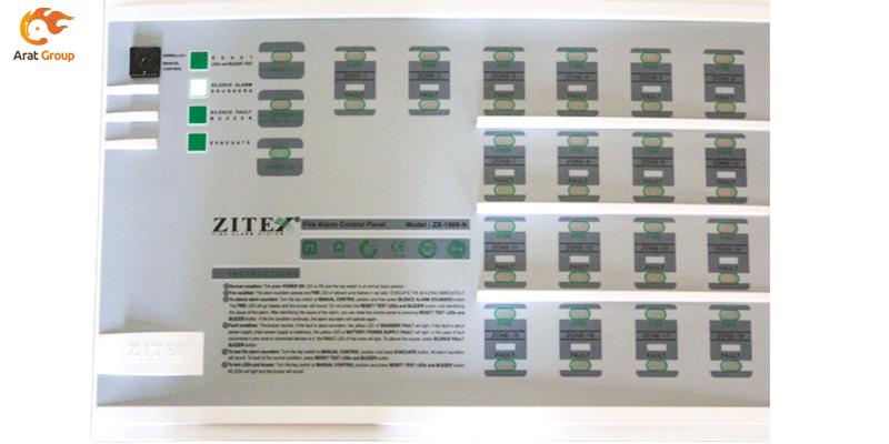 فروش محصولات اعلام حریق زیتکس