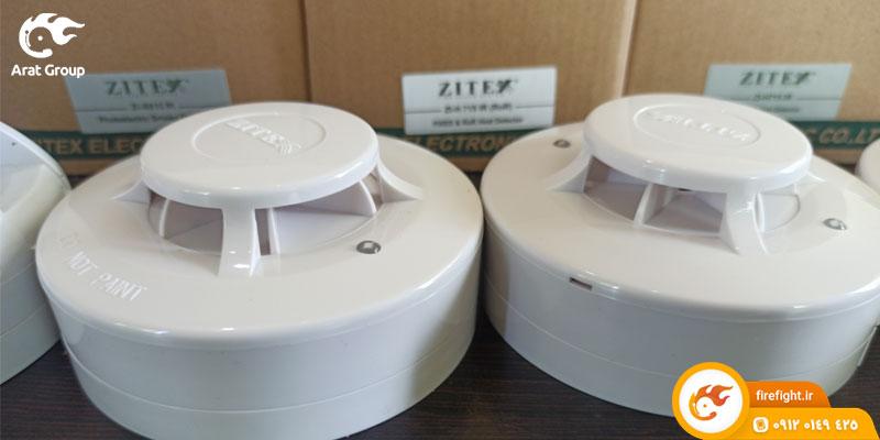 zitex smoke detector