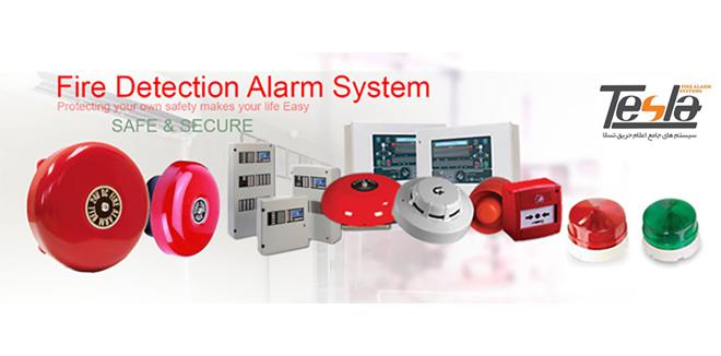 Tesla fire alarm control panel