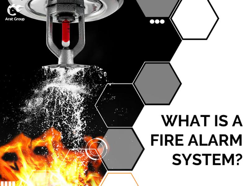 تجهیزات آتشنشانی – سیستم اعلام حریق