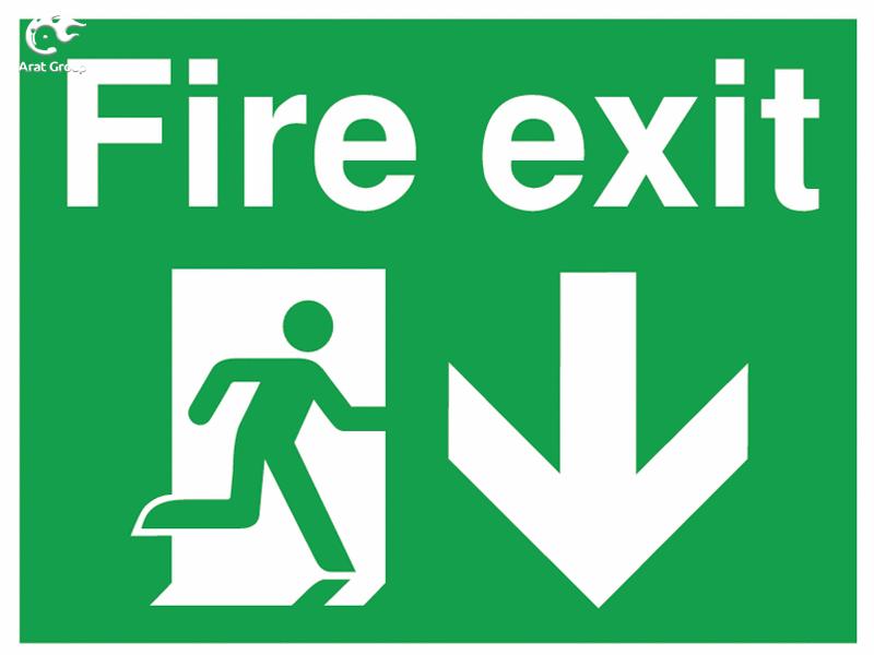 تجهیزات آتش نشانی - علائم اضطراری و خروج